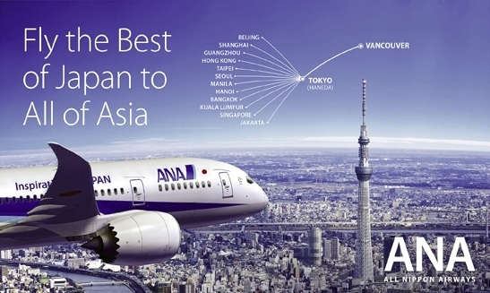 Clear Blue Skies – ANA Airlines
