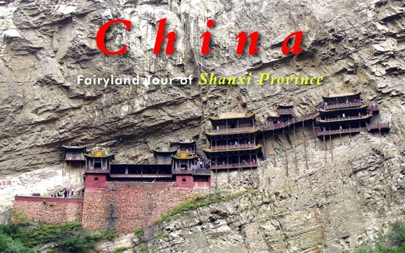 China – Fairyland Tour of Shanxi Province