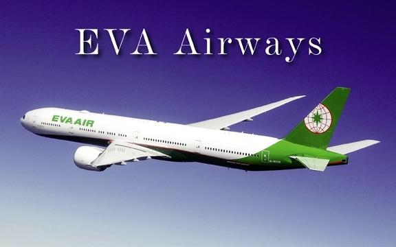 Clear Blue Skies – EVA Airways