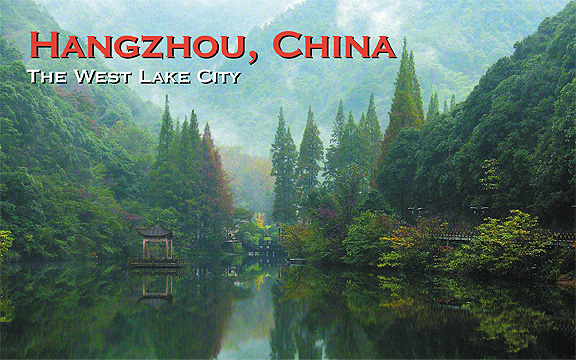 Hangzhou, China – The West Lake City