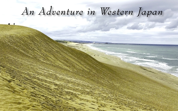 Japan – An Adventure in Western Japan