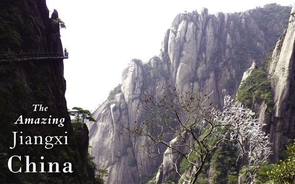 China – The Amazing Jiangxi