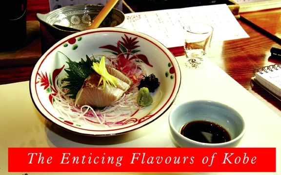 Japan – The Enticing Flavours of Kobe