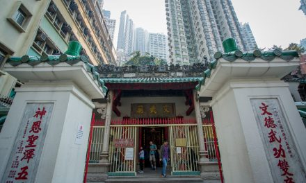 """Hong Kong's """"Old Town Central""""  is a Living Museum of Heritage, Arts, Culture & Cuisine"""